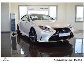 Lexus 2.5 300h Executive Navigation