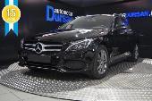 Mercedes 220 C Estate Cdi Be Ed.avantgarde 7g Plus